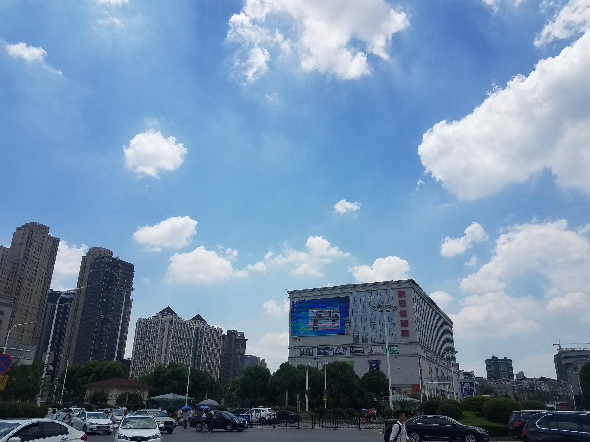 Five Minute Walk To HanKou Railway Subway Station