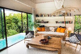 %name Balinese Pool Villa เกาะช้าง