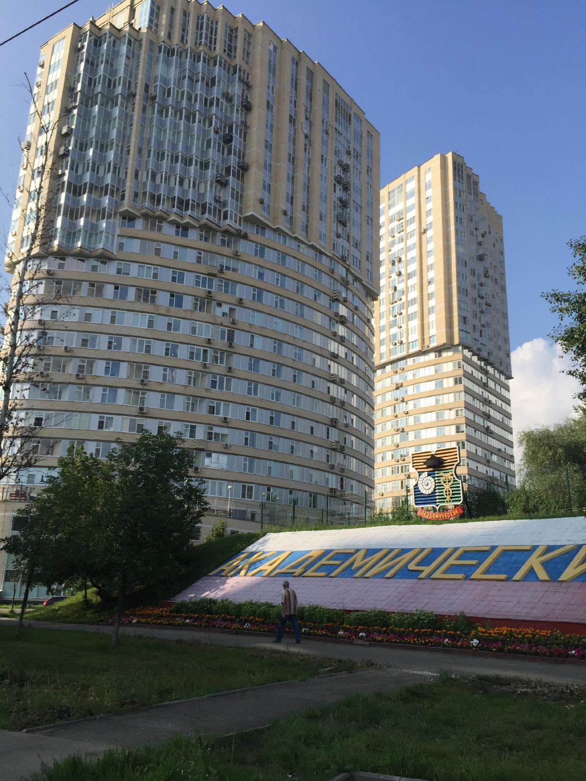 Apartament Na Profcoyuznaya