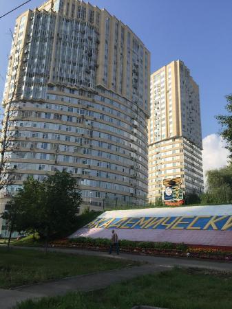apartament na profcoyuznaya Moscow