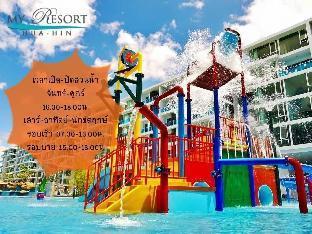 [ホアヒン市内中心地]アパートメント(105m2)| 2ベッドルーム/2バスルーム My Resort Hua Hin e505 wth Free Water Park