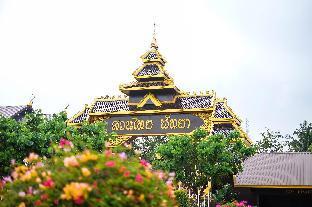 %name Baan Khun Renu   Tel.0871426112 to reserve พัทยา