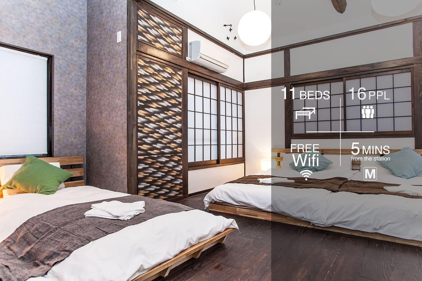Ninja House With Wooden And Iron Bath