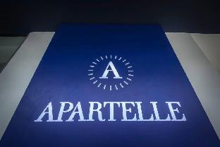 %name Apartelle Jatujak hotel Superior Twin BR&&07 กรุงเทพ