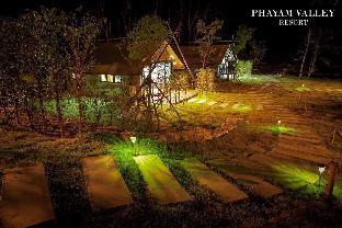 %name Phayam Valley  เกาะพยาม ระนอง