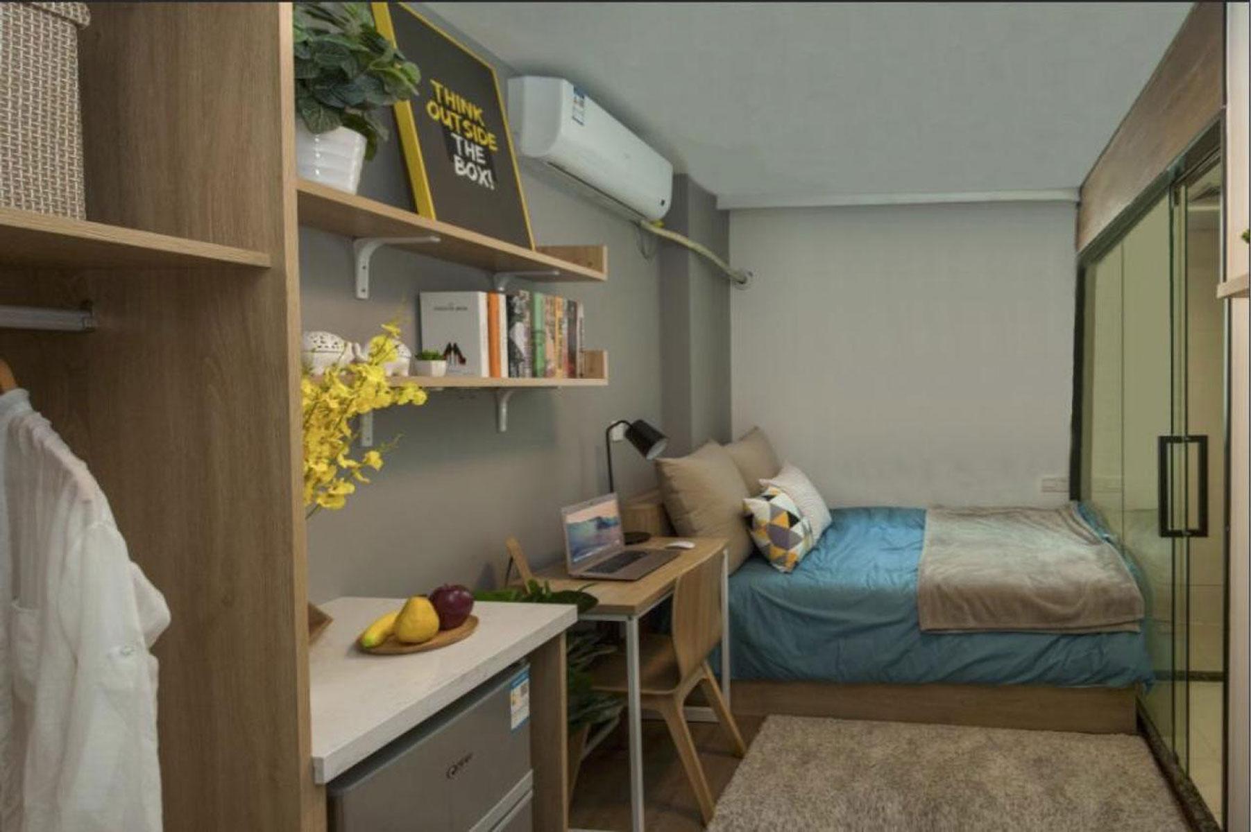 Yishi Youth Hostels   No window Room A