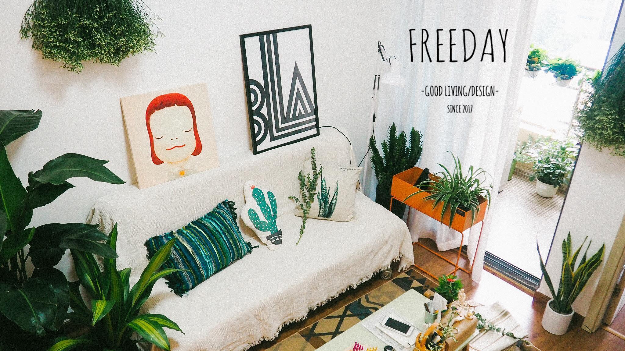 Freeday Residence