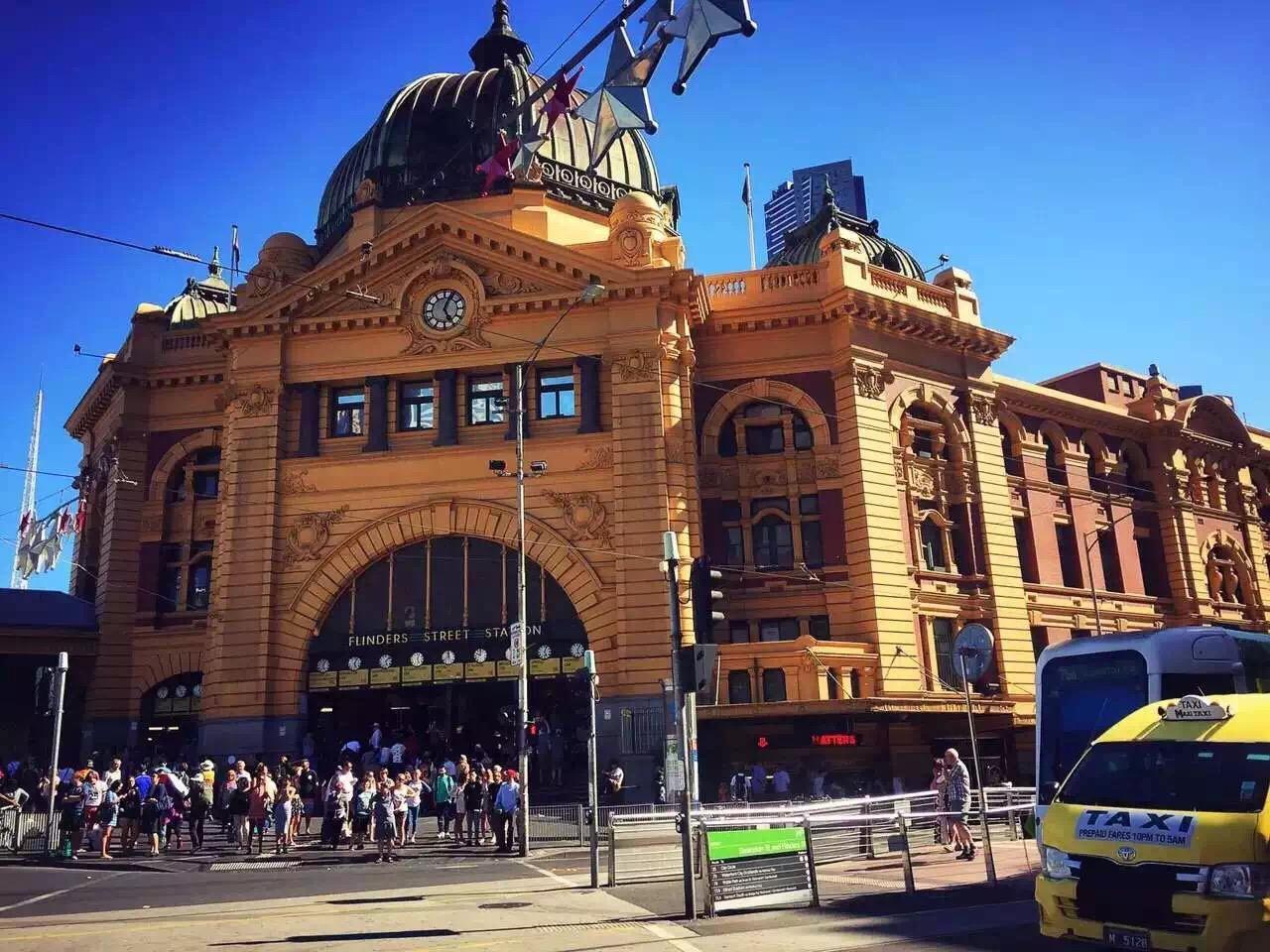 Melbourne Flinders Station Backpackers House