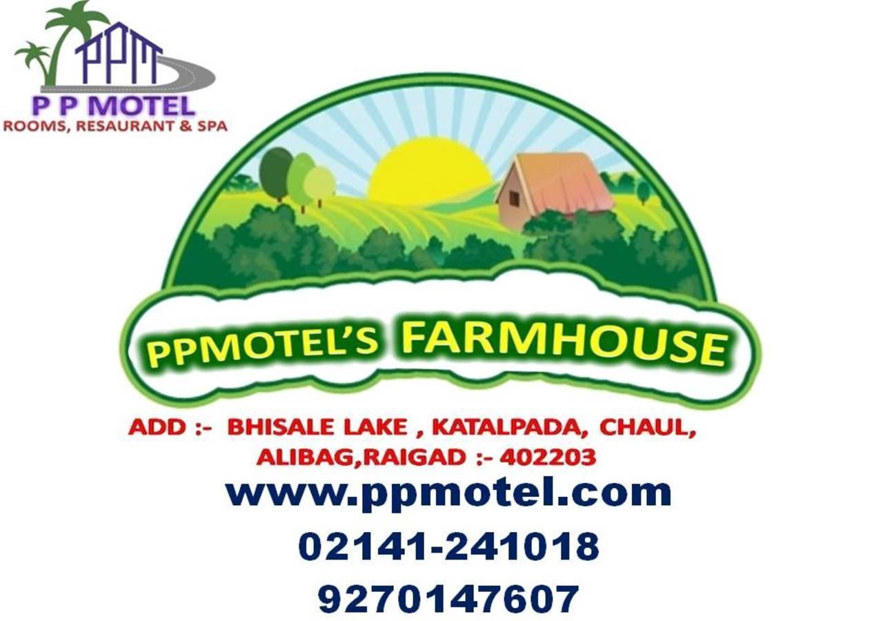 PPMOTEL FARMHOUSE
