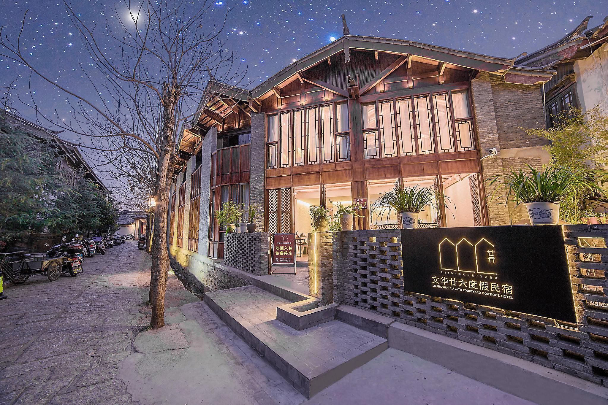 Wenhuanianliu Light Luxury Balcony Bed Room