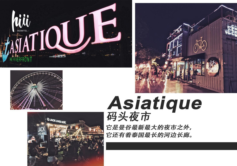 【hiii】HighFL View★NearEM&Nana/Free Swim&Gym-BKK108 อพาร์ตเมนต์ 1 ห้องนอน 1 ห้องน้ำส่วนตัว ขนาด 29 ตร.ม. – สุขุมวิท