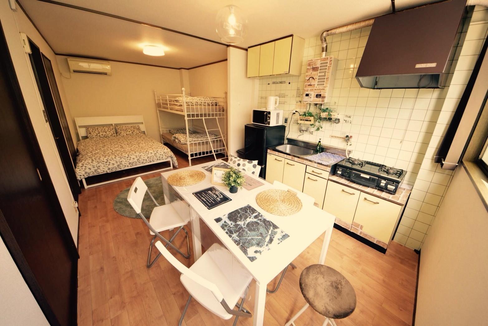 Osaka Sunshine House