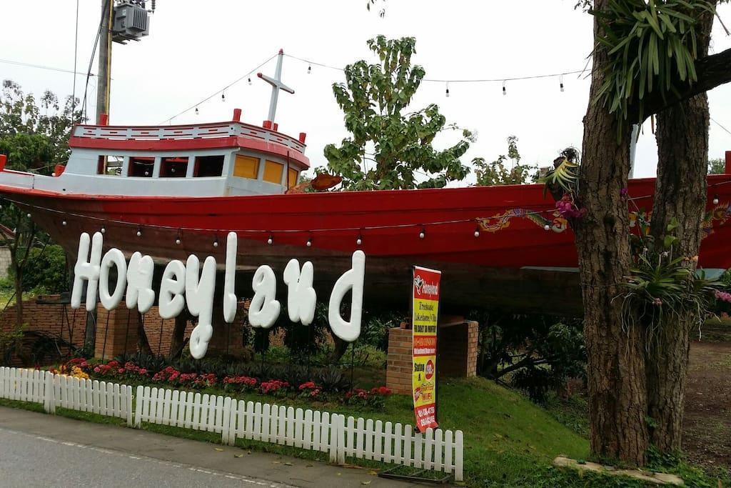 Honeyland Deluxe 3