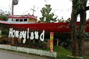 Honeyland Deluxe 3 อพาร์ตเมนต์ 1 ห้องนอน 1 ห้องน้ำส่วนตัว ขนาด 20 ตร.ม. – หางดง