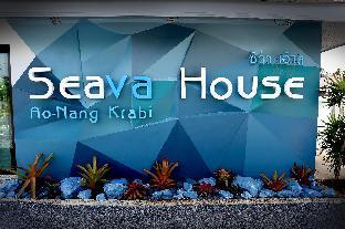 Seava villa 2 bedrooms วิลลา 2 ห้องนอน 2 ห้องน้ำส่วนตัว ขนาด 88 ตร.ม. – นพรัตน์ธารา