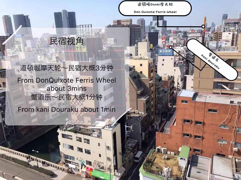 Shinsaibashi Dotonbori Accessible On Foot