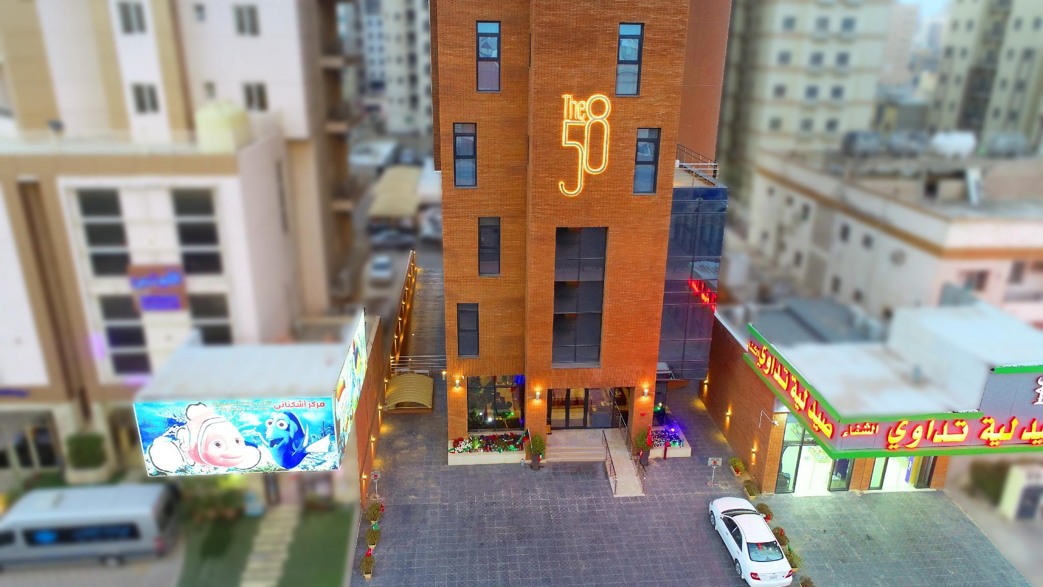 The 58 Hotel Apartments