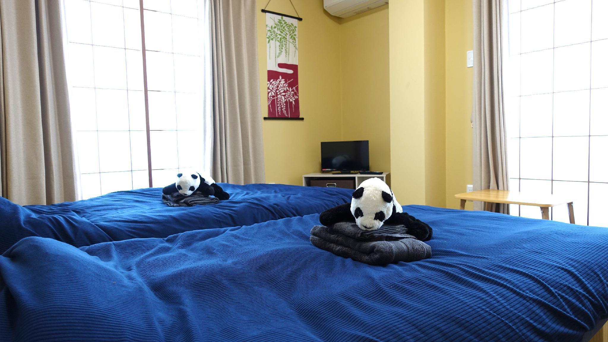 IKEBUKURO Cozy Apartment A