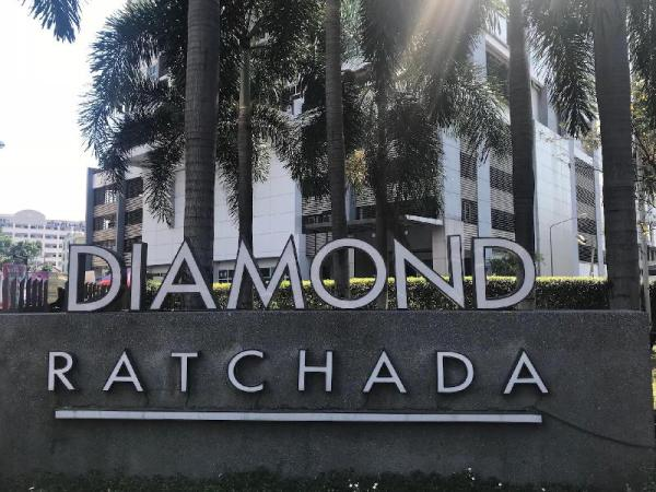 Ratchdaphisek Rd. MRT Hui Khwang. Diamond Ratchada Bangkok