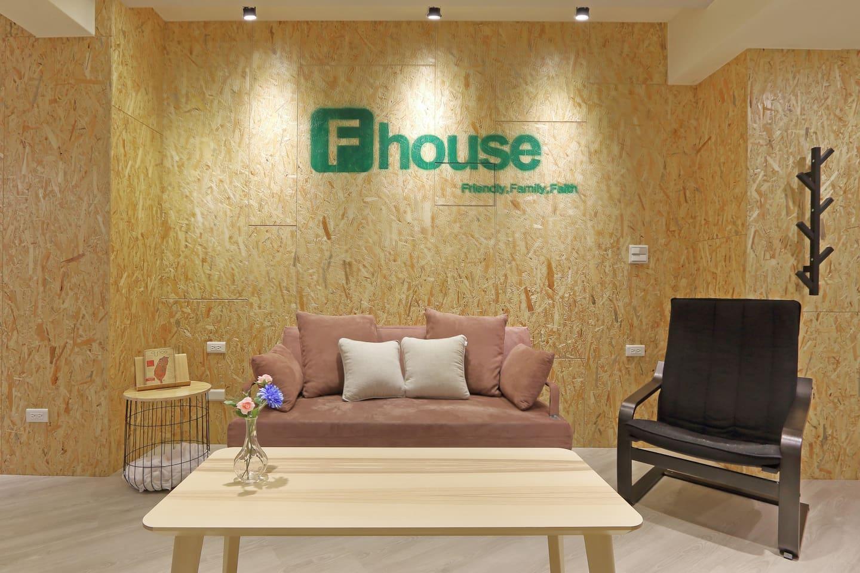 F House@3B2B 100 Sq M 1 Min To MRT Taipei 101
