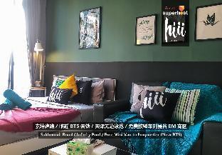 hiii GorgeousSunsetView At38F/Gym-BKK130 อพาร์ตเมนต์ 1 ห้องนอน 1 ห้องน้ำส่วนตัว ขนาด 29 ตร.ม. – สุขุมวิท