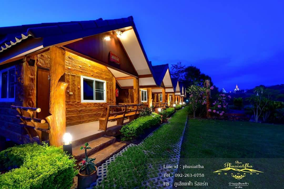 Phusiatfha Resort