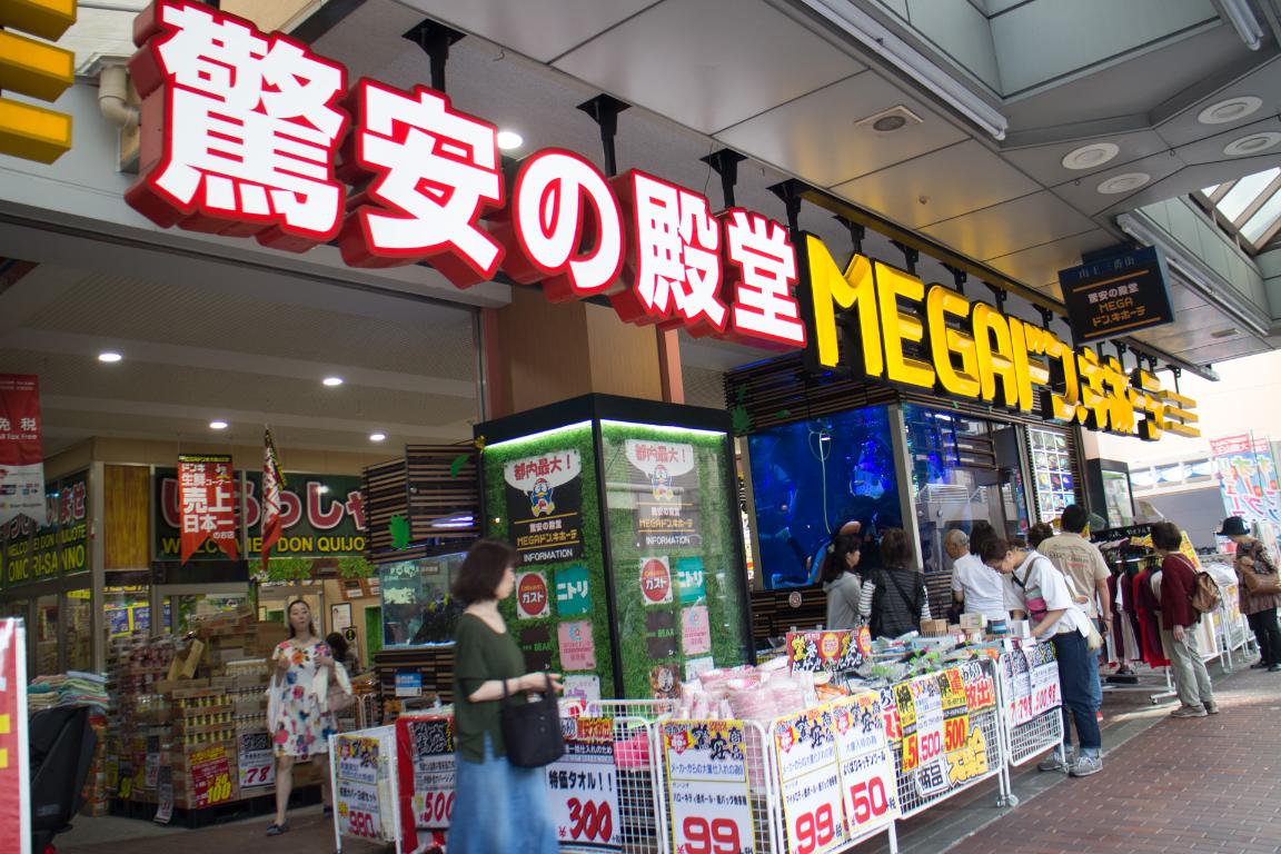6ppl 2Bed FreeWiFi Shibuya Shinagawa Tokyo  3BC