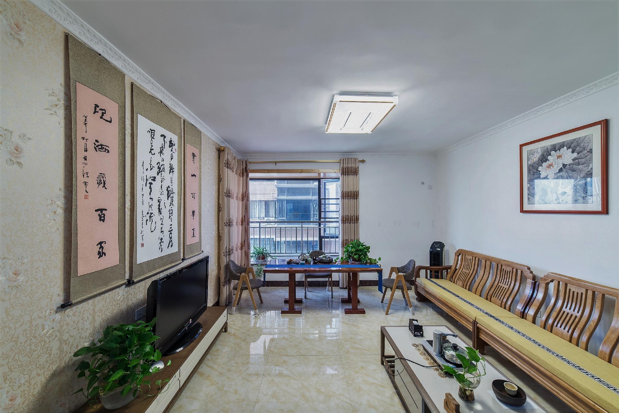 Dangzheqiuqiankanqingshan Zhengtaodasanfang