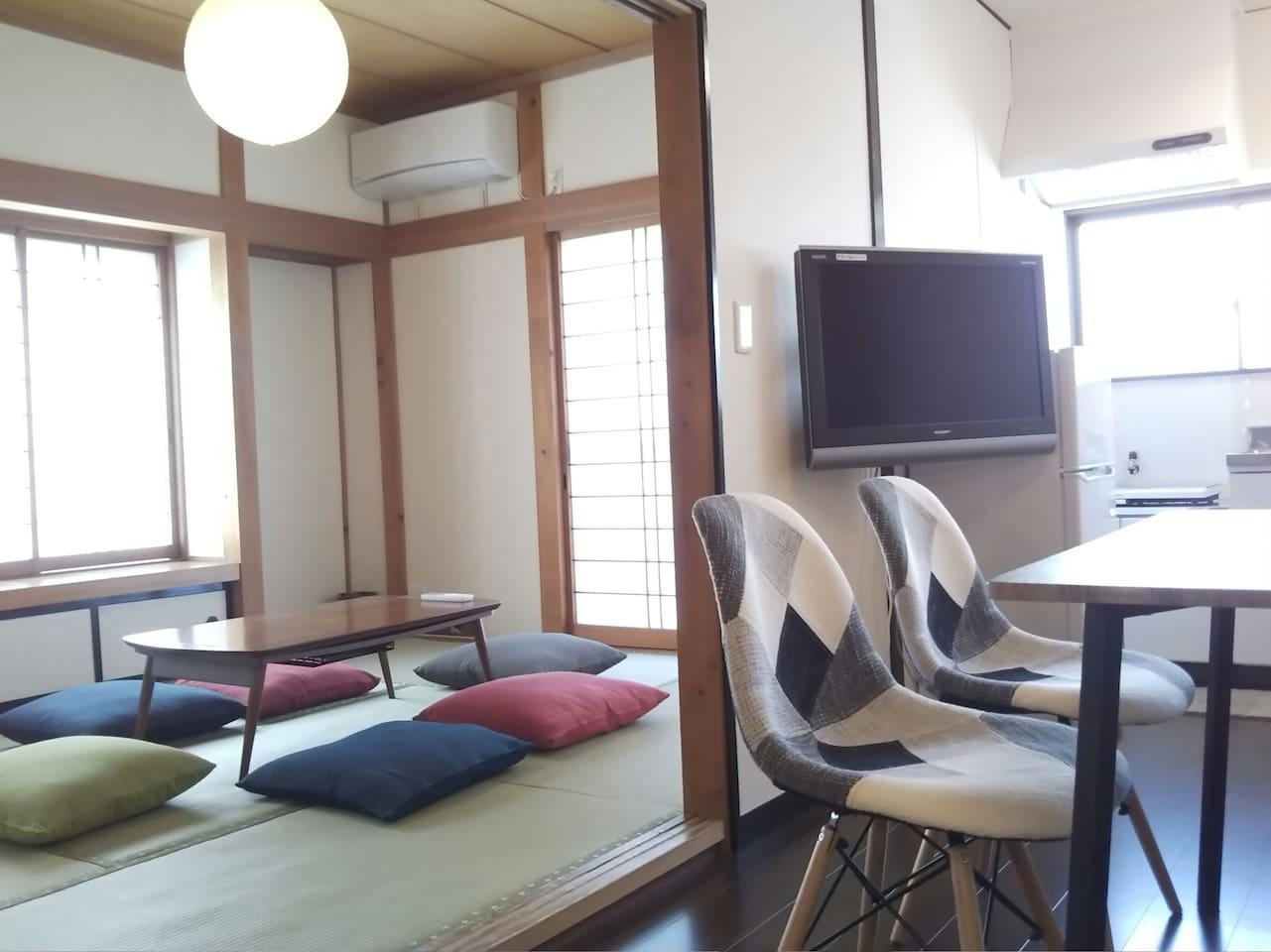Near Mt. Fuji Station House 1