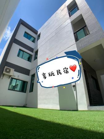 Enjoy Play Homestay Penghu