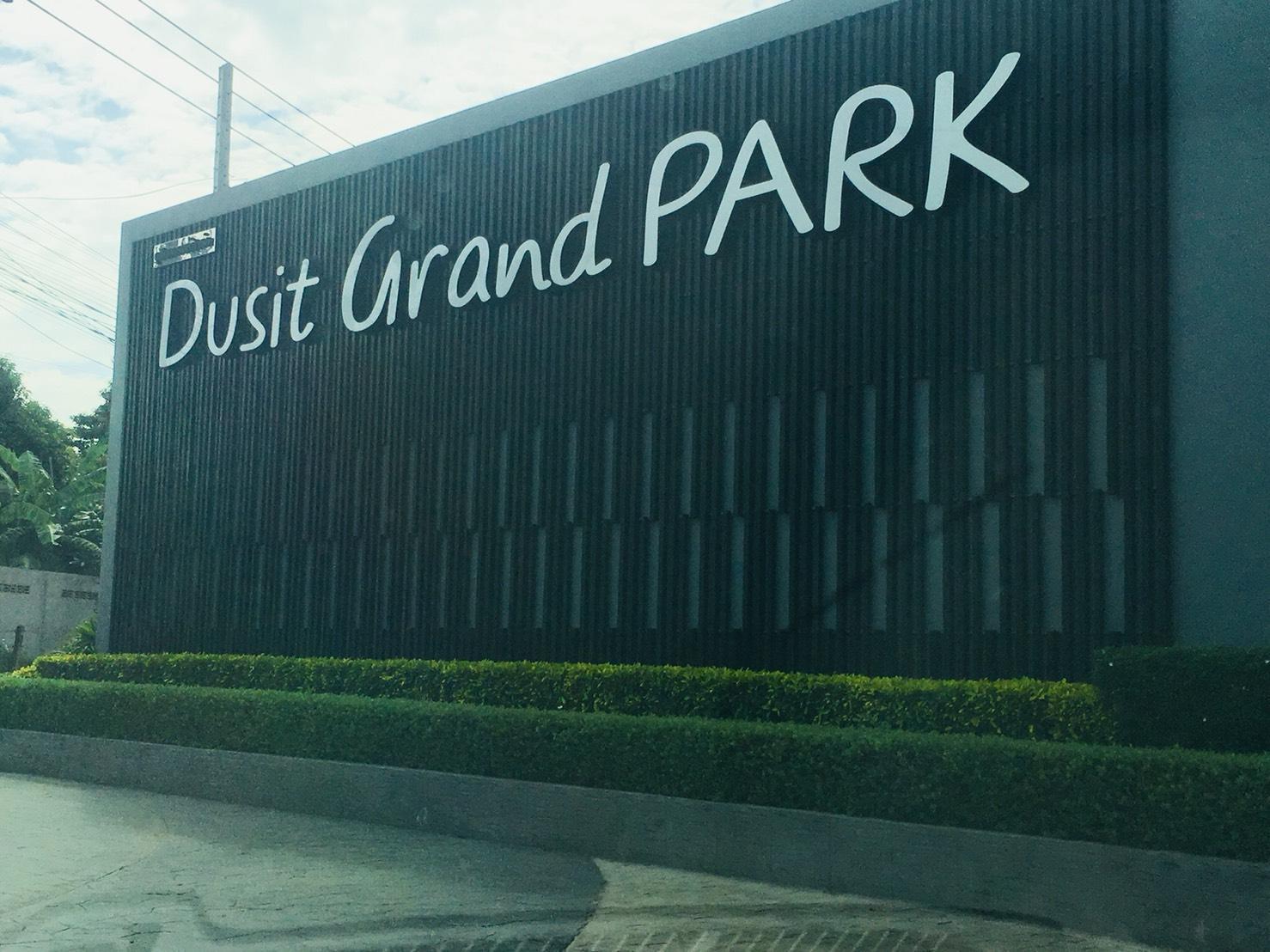 Dusit Grand Park Condominium  : Pool Access อพาร์ตเมนต์ 1 ห้องนอน 1 ห้องน้ำส่วนตัว ขนาด 35 ตร.ม. – หาดจอมเทียน