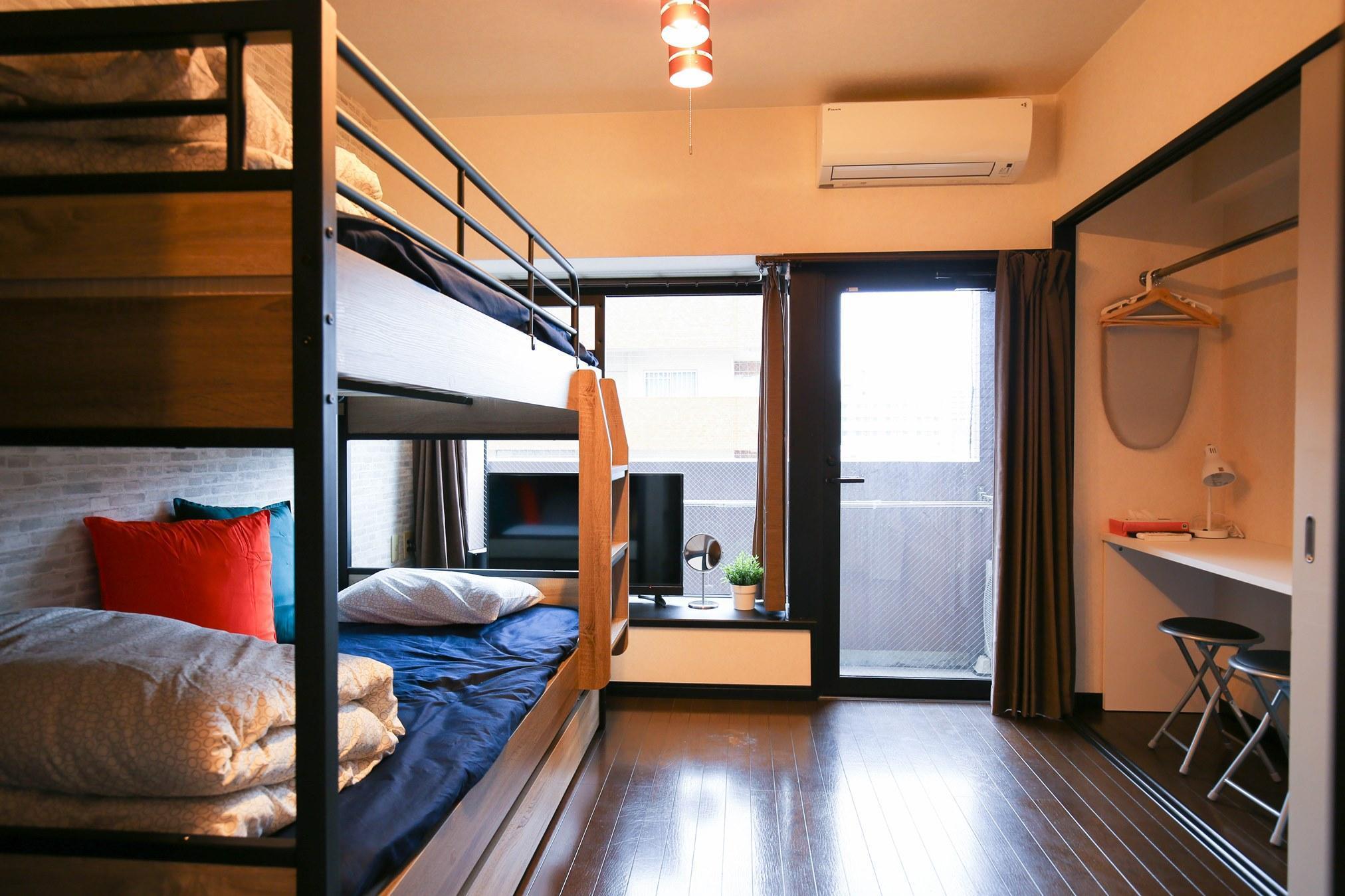 Hakata Sumiyoshi Apartment 505