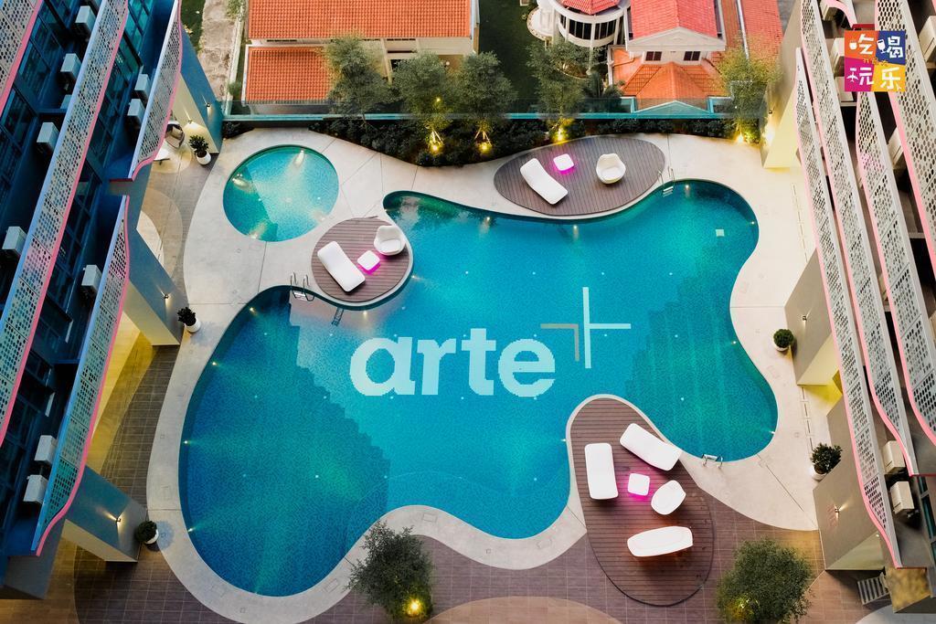 Artsy Studio Arte+ By The Best Host