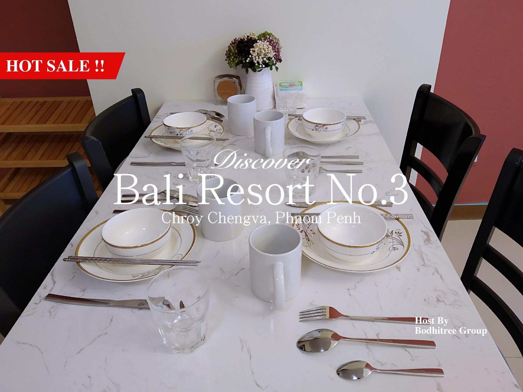 8A2 CityView Apartment Wat Phnom Aeon Mall Sky Bar