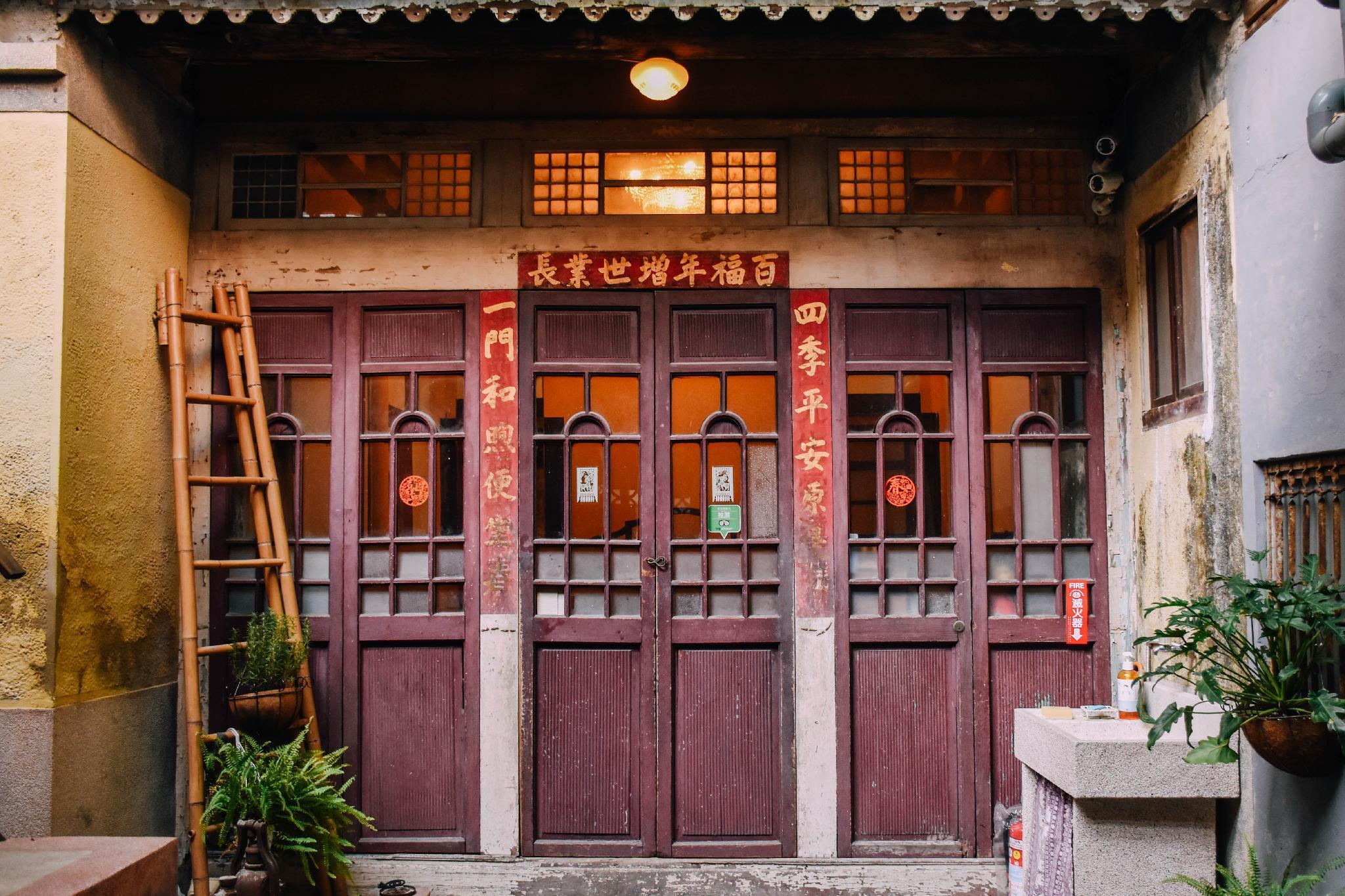 Zifangshutai Tainan Old House Space