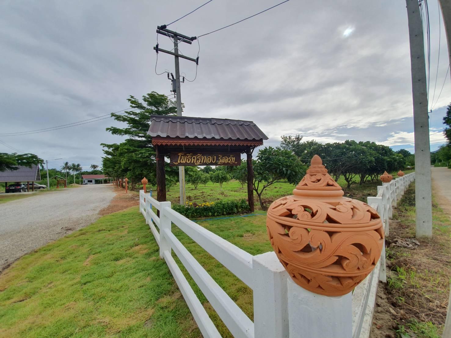 Phosrithong Resort