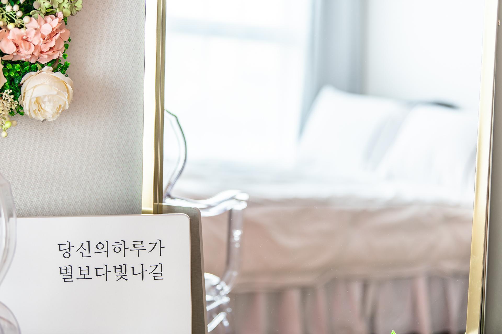+164 New   Lovely  Healing& Cozy  Room  sub2min