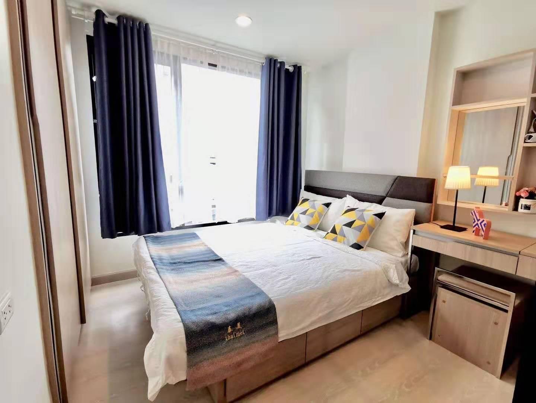 Niche Mono Sukhumvit 50 อพาร์ตเมนต์ 1 ห้องนอน 1 ห้องน้ำส่วนตัว ขนาด 30 ตร.ม. – สุขุมวิท