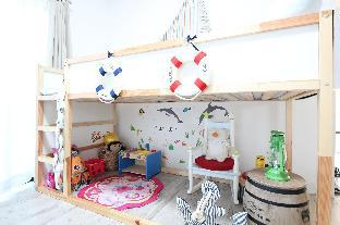 Kid s supplies perfect complete house  Have FUN