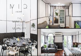 MIQ Asoke2 house/Asoke BTS/Resort pool/16pax/55 TV บ้านเดี่ยว 3 ห้องนอน 4 ห้องน้ำส่วนตัว ขนาด 180 ตร.ม. – สุขุมวิท